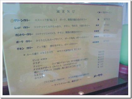 NEC_0262