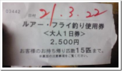 NEC_0983