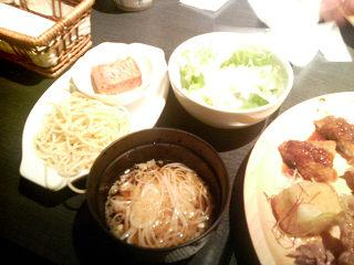 Super Dining 夷