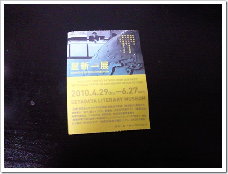 NEC_0318